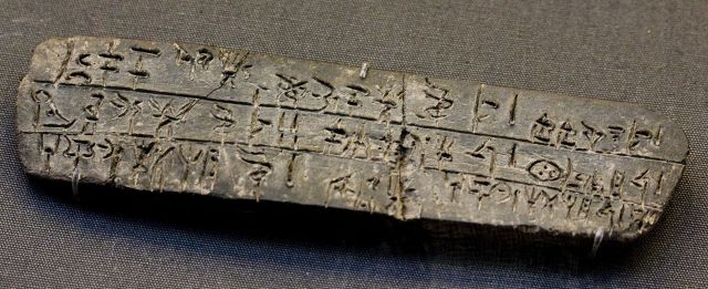 clay_tablet_inscribed_with_linear_b_script