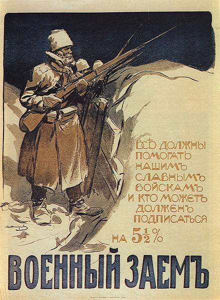 440px-Russian_poster_WWI_043