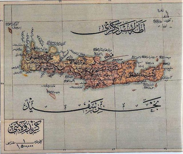 Crete_Vilayet_—_Memalik-i_Mahruse-i_Shahane-ye_Mahsus_Mukemmel_ve_Mufassal_Atlas_(1907)