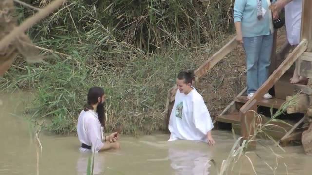 Baptism Jordan
