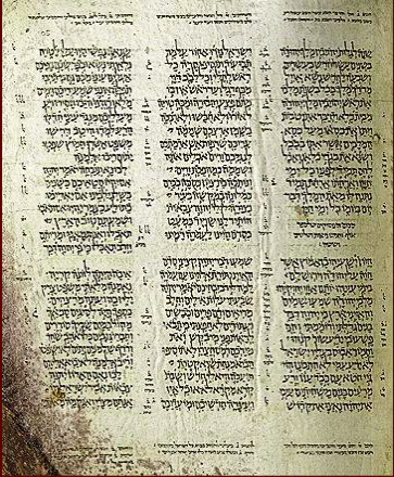 Aleppo Codex - First Page of Isaiah