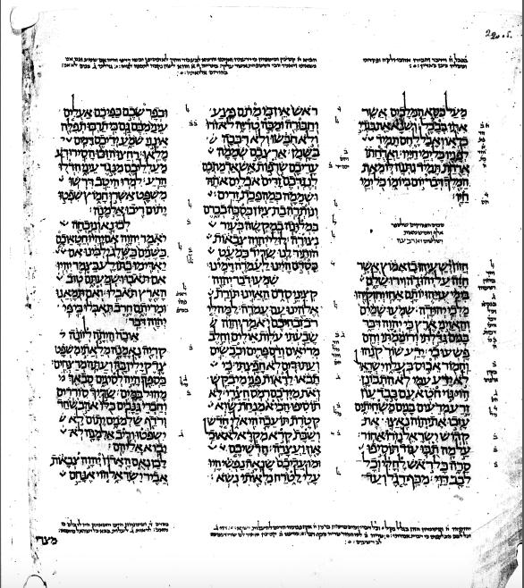 Leningrad Codex - First Page of Isaiah